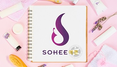 Thiết kế logo SPA SOHEE